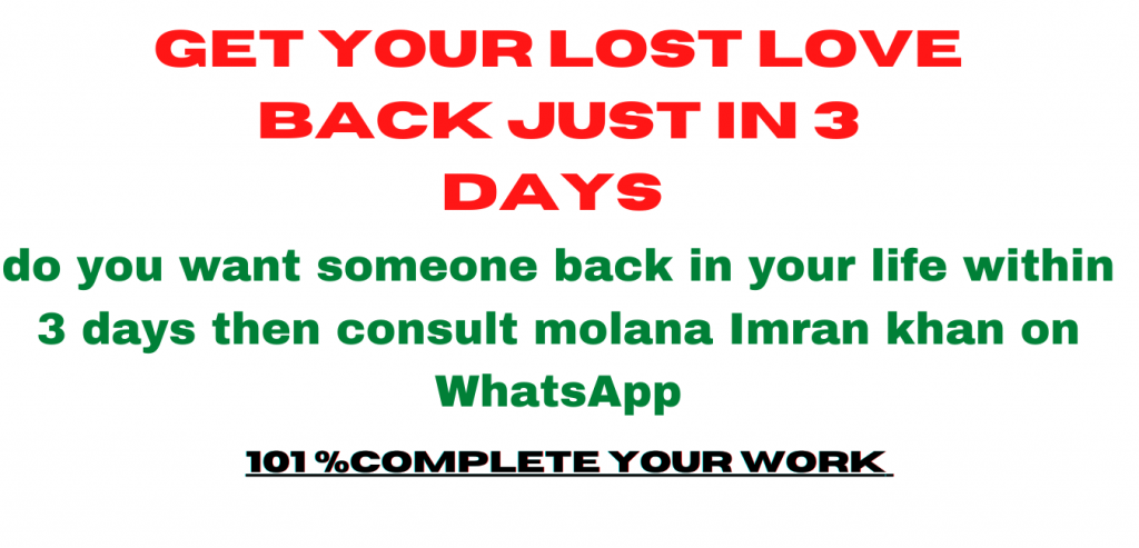 wazifa to get someone back in your life